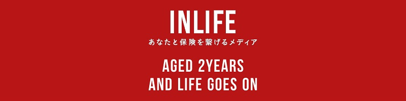 INLIFE AGED 2YEARS