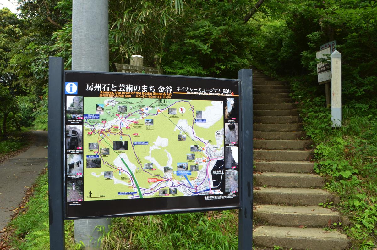 関東ふれあいの道の入り口