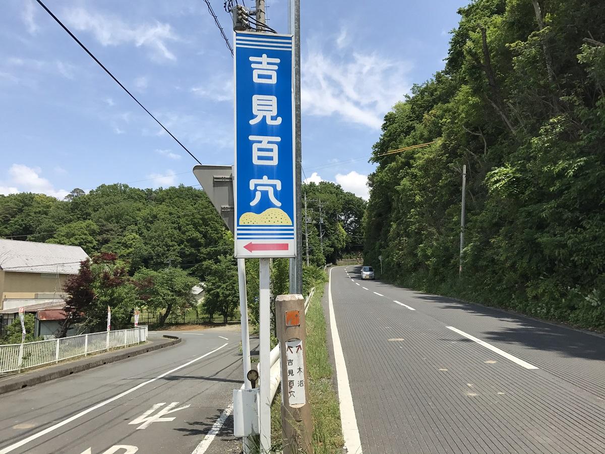 心霊 スポット 埼玉