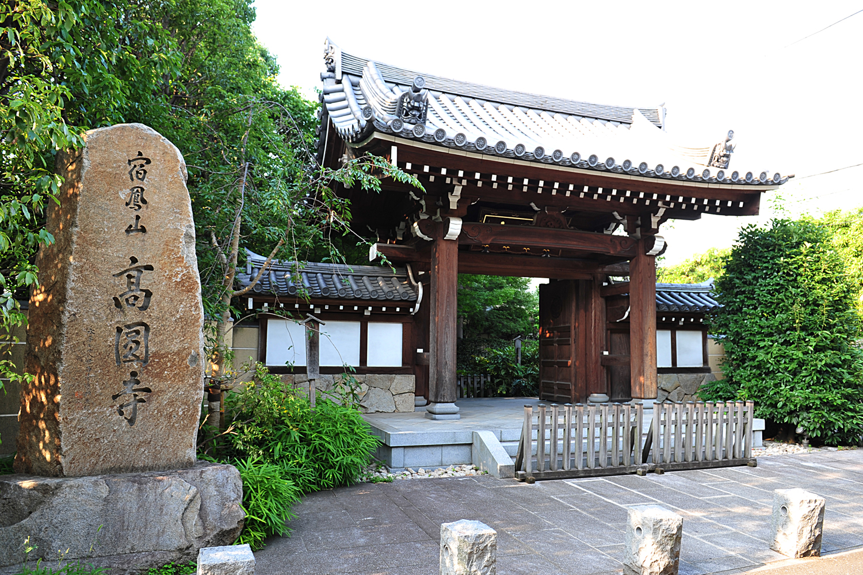 宿鳳山高円寺