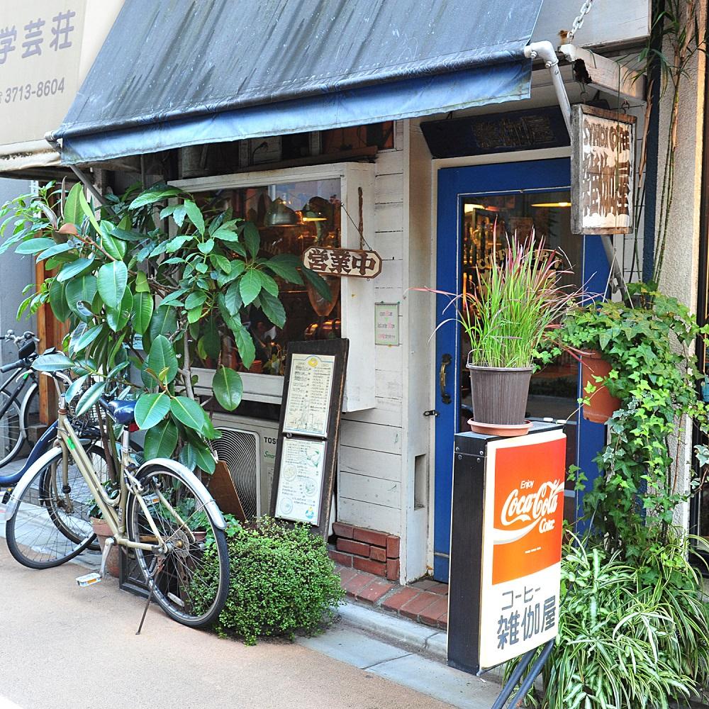 COFFEE CABIN 雑伽屋
